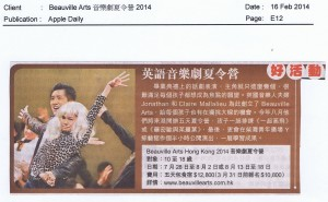 20140216 Beauville Arts音樂劇夏令營2014_Apple Daily_16 Feb 2014Web