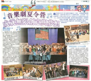 20140323 Sing Pao Parenting Page_reduced size